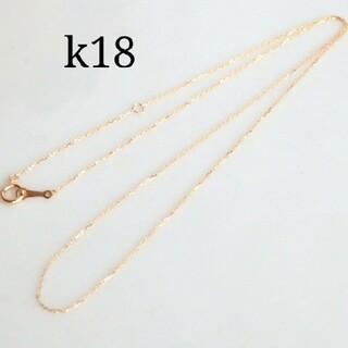 k18ネックレス 4面ダイヤカットあずきチェーンネックレス 18金 18k