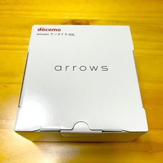 NTTdocomo - ドコモ arrows ケータイ F-03L ブラック simロック解除 申請済み