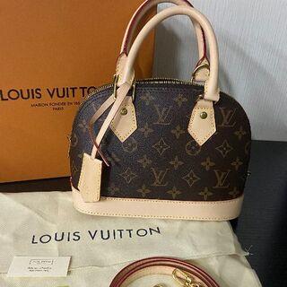 LOUIS VUITTON - LOUIS VUITTON ルイ・ヴィトン アルマBB ハンドバッグ