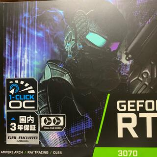 GeForce RTX 3070  GALAKURO 玄人志向