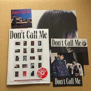SHINee - SHINee don't call me ミンホ テミン
