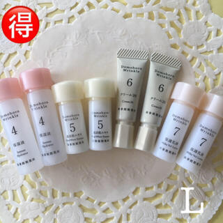 ドモホルンリンクル - ドモホルンリンクル 保湿液 美活肌エキス クリーム20   保護乳液 基本4点