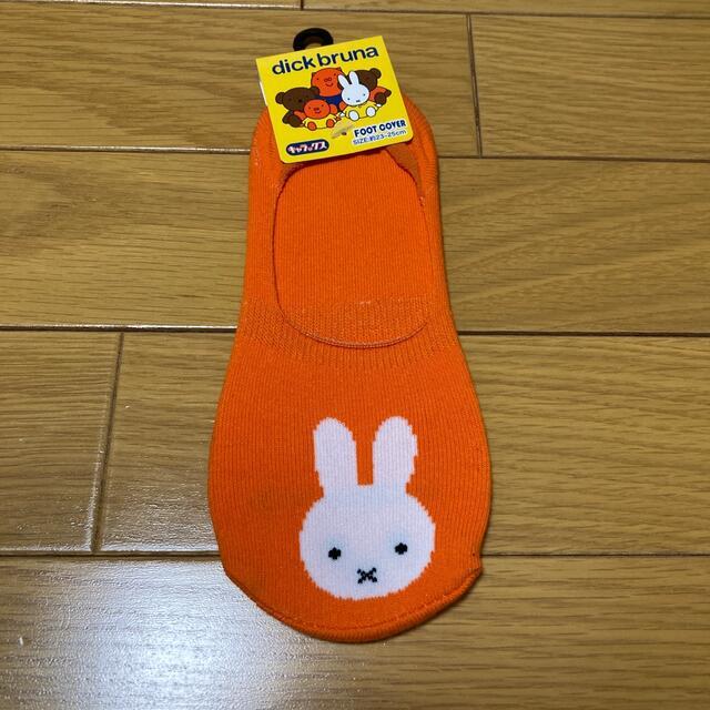ミッフィー 靴下 レディースのレッグウェア(ソックス)の商品写真