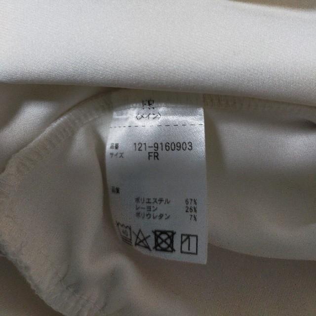 PROPORTION BODY DRESSING(プロポーションボディドレッシング)の週末お値下げ⭐美品⭐プロポーションボディドレッシング 綺麗目パーカー レディースのトップス(パーカー)の商品写真
