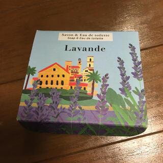 フラゴナール(Fragonard)のFragonard ラベンダーソープ&香水(香水(女性用))