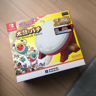 Nintendo Switch - 太鼓の達人 switch