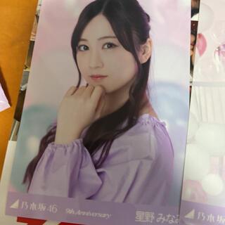 ノギザカフォーティーシックス(乃木坂46)の星野みなみ 生写真(女性アイドル)