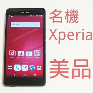 【美品・送料無料】名機 Xperia Z3 Compact