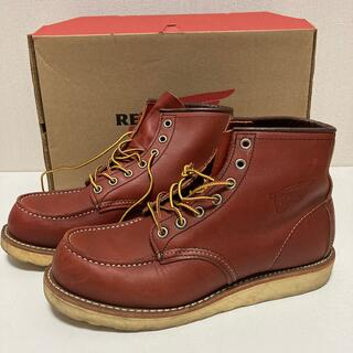 REDWING - RED WING 25.5cm