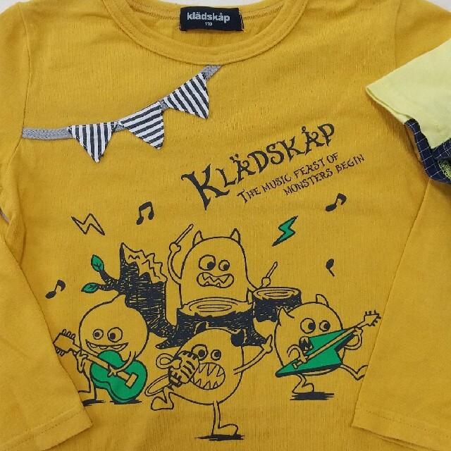 kladskap(クレードスコープ)の美品☆クレードスコープ110cm 2枚セット(*^^*) キッズ/ベビー/マタニティのキッズ服男の子用(90cm~)(Tシャツ/カットソー)の商品写真