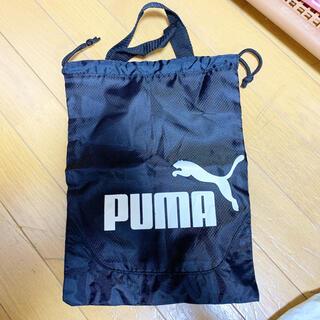プーマ(PUMA)のプーマ シューズケース(シューズバッグ)