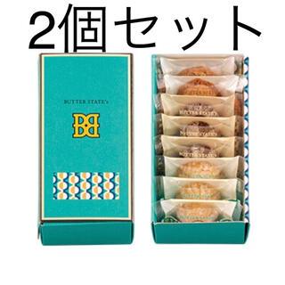 【新商品】バターステイツ 2箱(菓子/デザート)