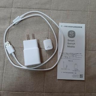 ギャラクシー(Galaxy)のAndroid用 充電器 +OTG対応USB変換アダプタ(バッテリー/充電器)