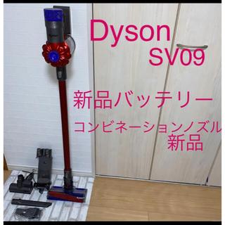 Dyson - 新品バッテリーDyson SV09セット