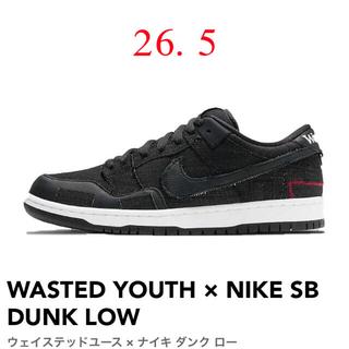 ナイキ(NIKE)のWASTED YOUTH × NIKE SB DUNK LOW 26.5cm(スニーカー)