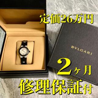 BVLGARI - 【美品】ブルガリ 腕時計 アルミニウム 2ヶ月修理保証付