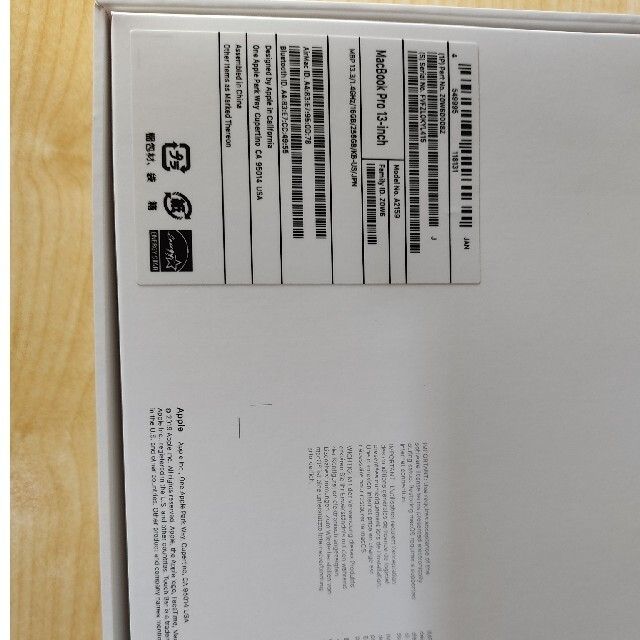 MacBook Pro-13インチ-2019-USキーボード スマホ/家電/カメラのPC/タブレット(ノートPC)の商品写真