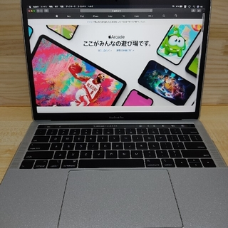 MacBook Pro-13インチ-2019-USキーボード