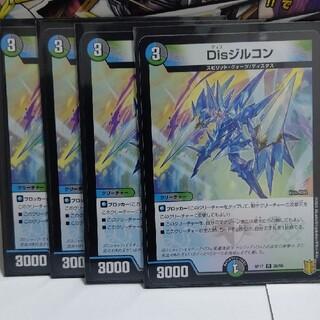 デュエルマスターズ(デュエルマスターズ)のDisジルコン 4枚セット 新品 デュエルマスターズ(シングルカード)