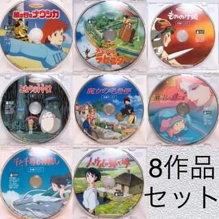 ジブリ - スタジオジブリ♡人気8作品 DVDセット クリアケース【本編ディスク】