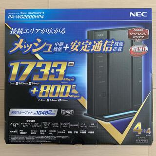 NEC - 【新品未使用品】NEC PA-WG2600HP4