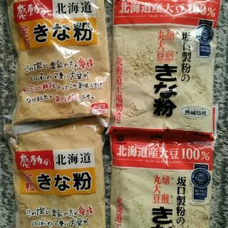 北海道産大豆使用大袋175㌘入り坂口製粉と中村食品のきな粉4袋700円です。(豆腐/豆製品)