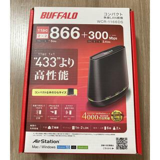 Buffalo - Wi-Fiルーター BUFFALO 無線 LAN