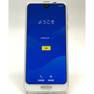 アクオス(AQUOS)の⭐︎美品⭐︎SIMフリーAQUOS R2 SHV42 ホワイト(スマートフォン本体)