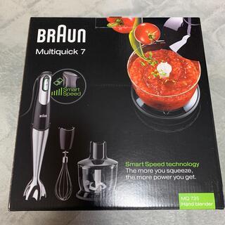 ブラウン(BRAUN)のブラウン ハンドブレンダー mq735(調理機器)