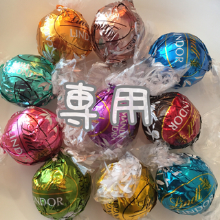 リンツ(Lindt)の《専用》リンツ リンドールチョコレート (菓子/デザート)
