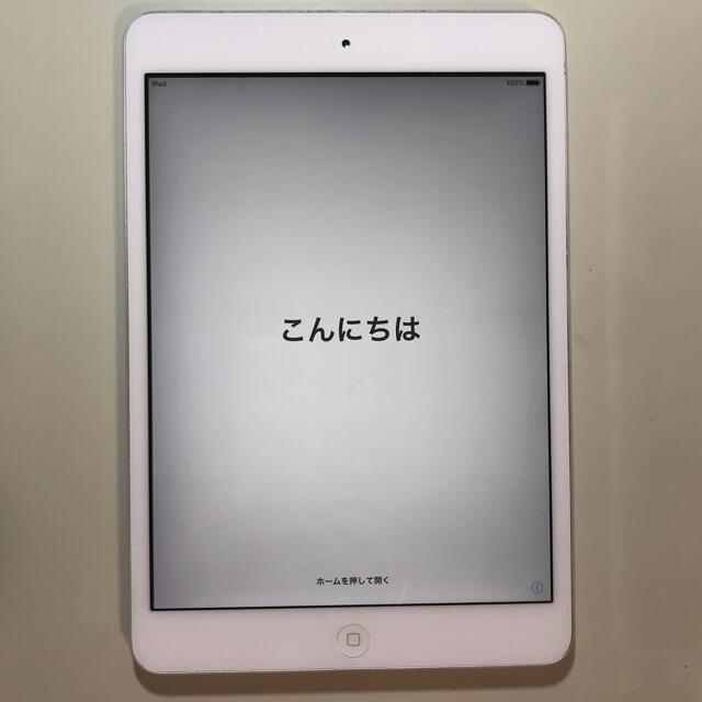 Apple(アップル)のiPad mini 2  / 32GB / Wi-Fiモデル / シルバー スマホ/家電/カメラのPC/タブレット(タブレット)の商品写真