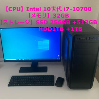 ASUS - 美品ゲーミングpc 10世代 i7 10700 32gb デスクトップ パソコン