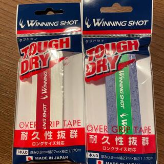 【新品】未開封‼︎ テニスグリップテープ 白、青(テニス)