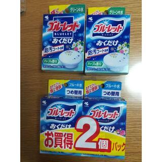 コバヤシセイヤク(小林製薬)のブルーレットおくだけ つめ替え用 4つ(洗剤/柔軟剤)