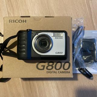 RICOH - RICOH G800