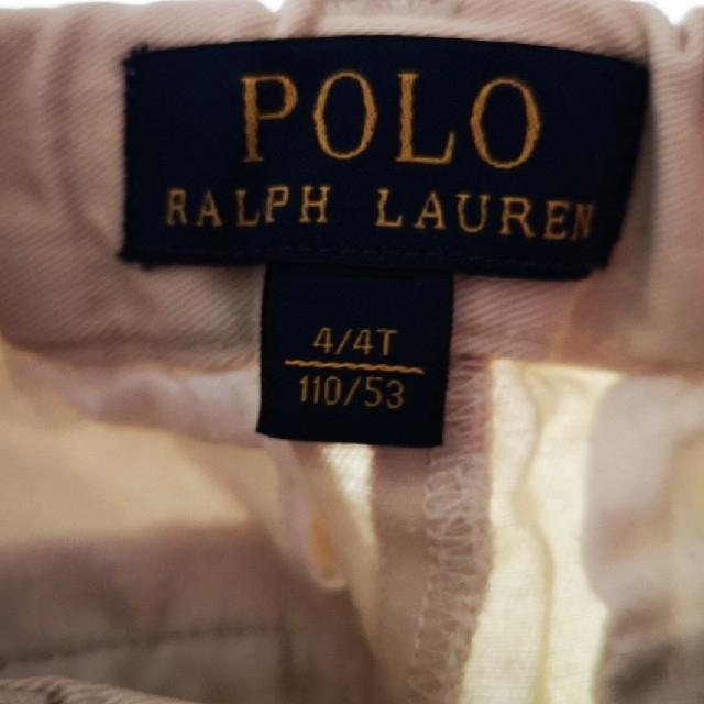 POLO RALPH LAUREN(ポロラルフローレン)のラルフローレン ハーフパンツ 100 110 キッズ/ベビー/マタニティのキッズ服男の子用(90cm~)(パンツ/スパッツ)の商品写真