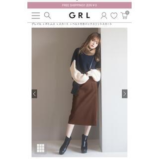 GRL - GRL / ベルト付きバックスリットスカート 色ブラック