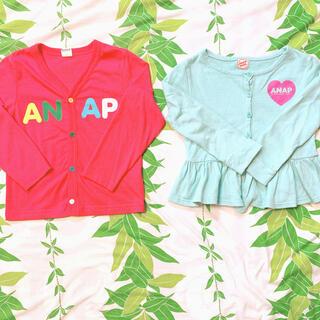 アナップキッズ(ANAP Kids)のアナップキッズ 110㎝カーディガン 2点(カーディガン)