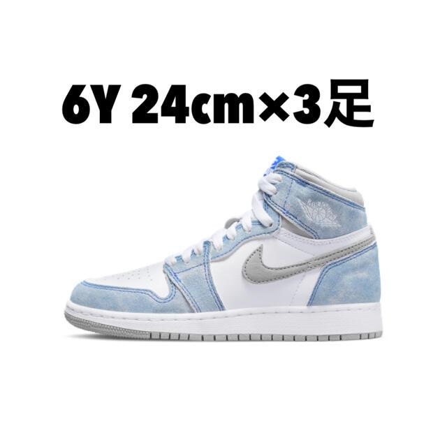 NIKE(ナイキ)の【24cm】Air Jordan 1 Retro High OG GS メンズの靴/シューズ(スニーカー)の商品写真