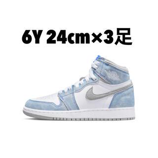 NIKE - 【24cm】Air Jordan 1 Retro High OG GS