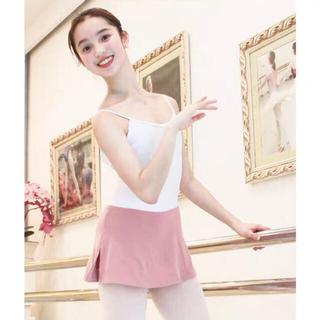 新品 LOUIS XIV  バレエ スカート