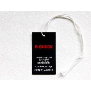 G-SHOCK - 【送料無料】タグ アクアプラネット GA-110 カシオ G-SHOCK