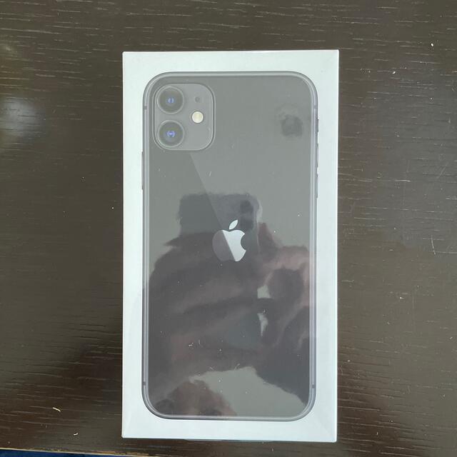 Apple(アップル)のIphone11 128gb 一括購入・未開封品【最終値下げ】 スマホ/家電/カメラのスマートフォン/携帯電話(スマートフォン本体)の商品写真