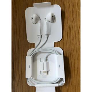 Apple - 新品未使用品 iPhone 純正イヤホン アップル