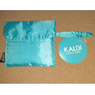 カルディ(KALDI)のカルディ エコバッグ ブルー(エコバッグ)