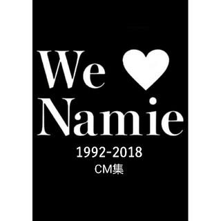 値下品Namie Amuro『1992~2018CM集』DVD1枚組トールケース