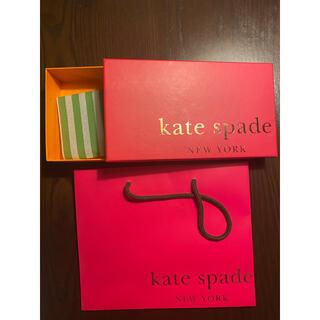 ケイトスペードニューヨーク(kate spade new york)のショップバック(ショップ袋)