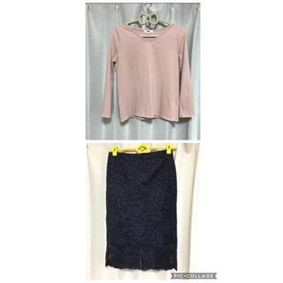 エヌナチュラルビューティーベーシック(N.Natural beauty basic)の春物 トップス(Tシャツ(長袖/七分))