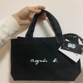 agnes b. - アニエスベー agnes b. VOYAGE トートバッグ( Sサイズ)