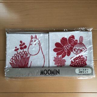 SM2 - ムーミン ☆     布製コースター 4枚セット